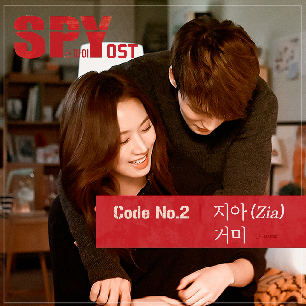 [Single] Zia, Gummy – Spy OST Code NO. 2