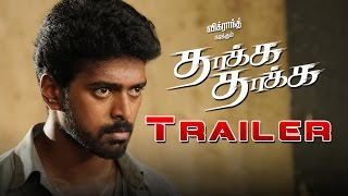 Thaakka Thaakka Official Trailer (2015) _ Vikranth _ Latest Blockbuster Tamil Movie