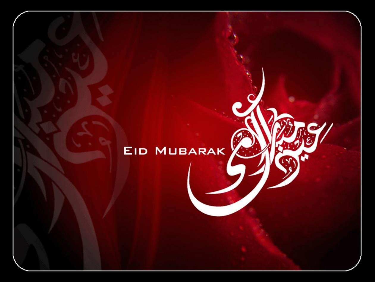 My Diary Eid Mubarak