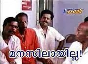 Manassilaayilla - Malayalam Comment image