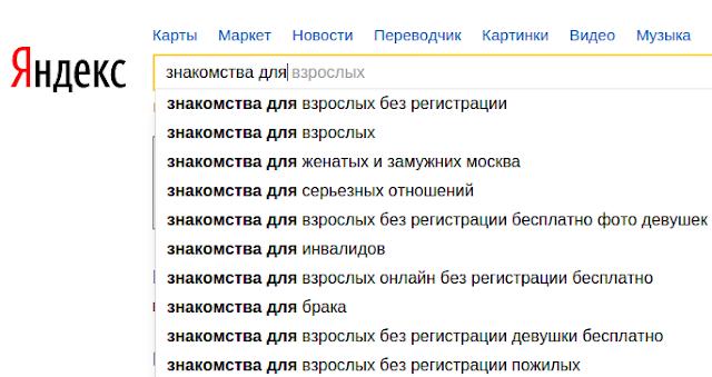 Помощь в москве