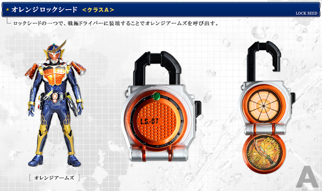 lock seed from kamen rider gaim i ll be posting some image of the lock    Kamen Rider Gaim Lock Seed Papercraft