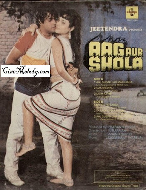 Aag Aur Shola Hindi Mp3 Songs Free  Download  1986