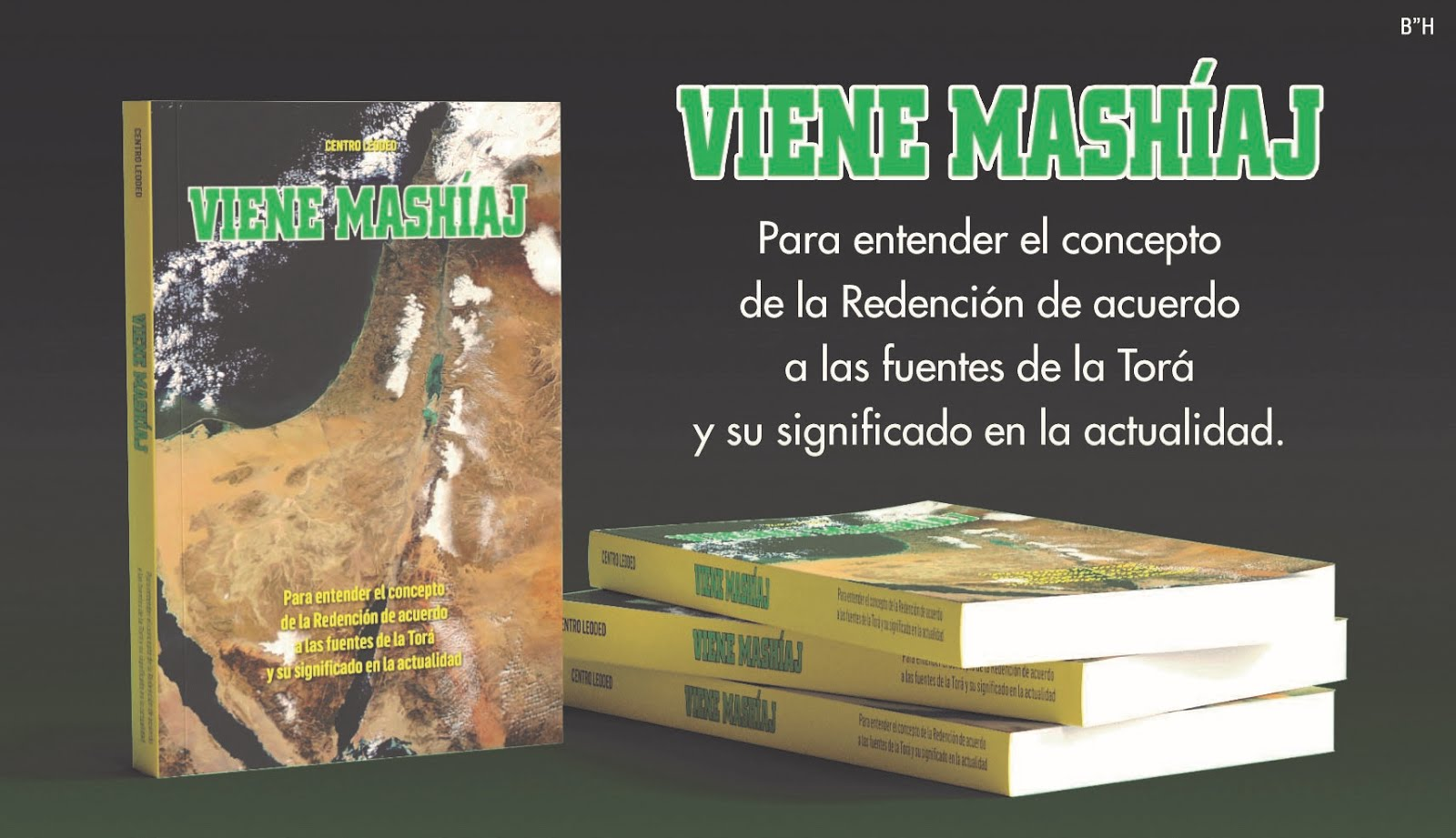 Libro Viene Mashíaj