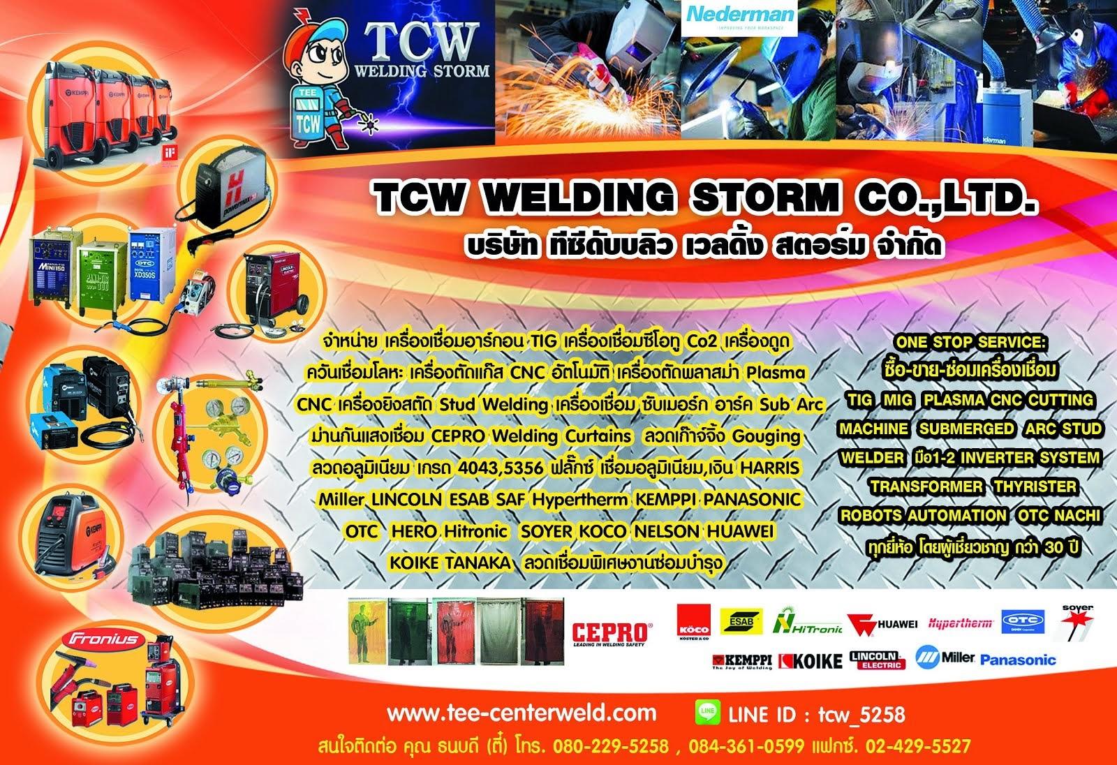 teecenterweld.blogspot.com