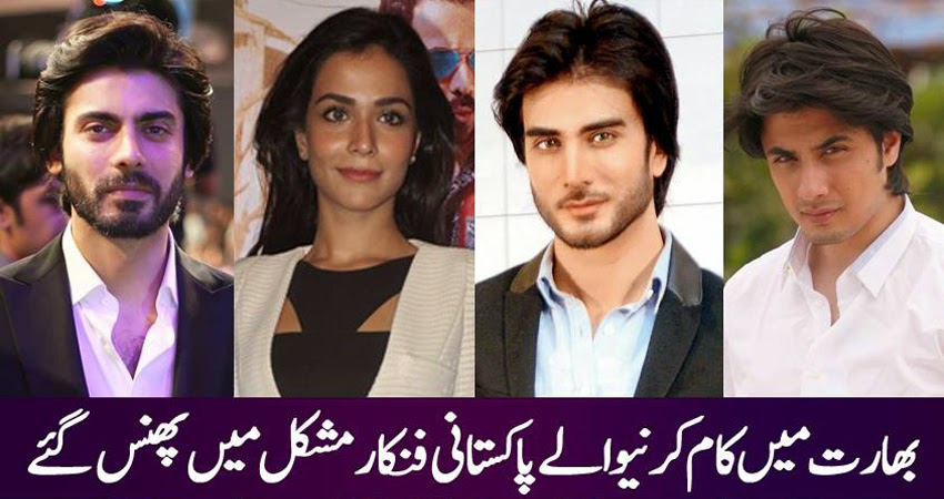 Hi Viewers Just A While Now Several News Channels Disclosed This News That Pakistani Actor And Actress Who Are Working In Showbiz Industry India
