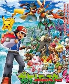 Pokemon Phần 18 - Cuộc Phiêu Lưu Siêu Thú