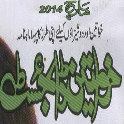 http://books.google.com.pk/books?id=ORwIAwAAQBAJ&lpg=PA1&pg=PA1#v=onepage&q&f=false