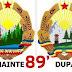 Semnati petitia de nationalizare a resurselor naturale ale Romaniei