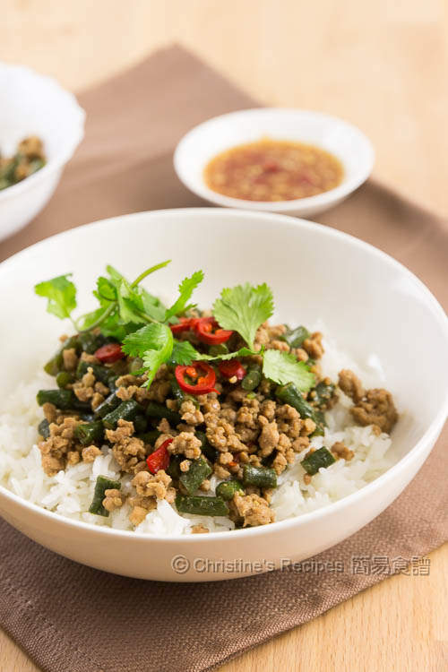 thai mince pork rice