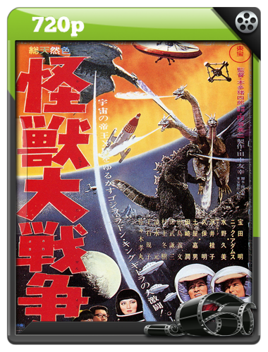 Invasion of Astro-Monster (godzilla)|1965|720p|japone