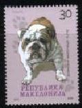 2008年マケドニア共和国 ブルドッグの切手