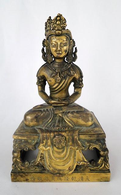 Qianlong Gilt Bronze