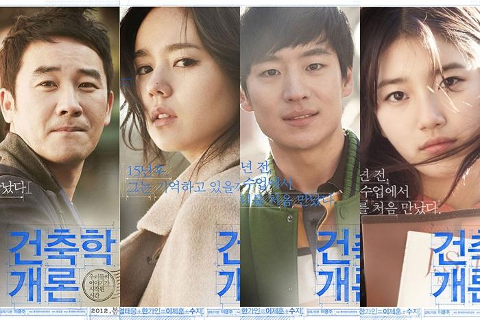 Architecture 101 / Geon-chook-hak-gae-ron / Mimarl�k-101 / 2012 / G�ney Kore / Online Film �zle