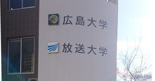 福山大学 学長室ブログ: 経済学研究科留学生 中四国商経学会で発表!