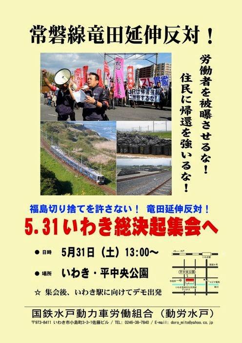 http://file.doromito.blog.shinobi.jp/71477e46.pdf