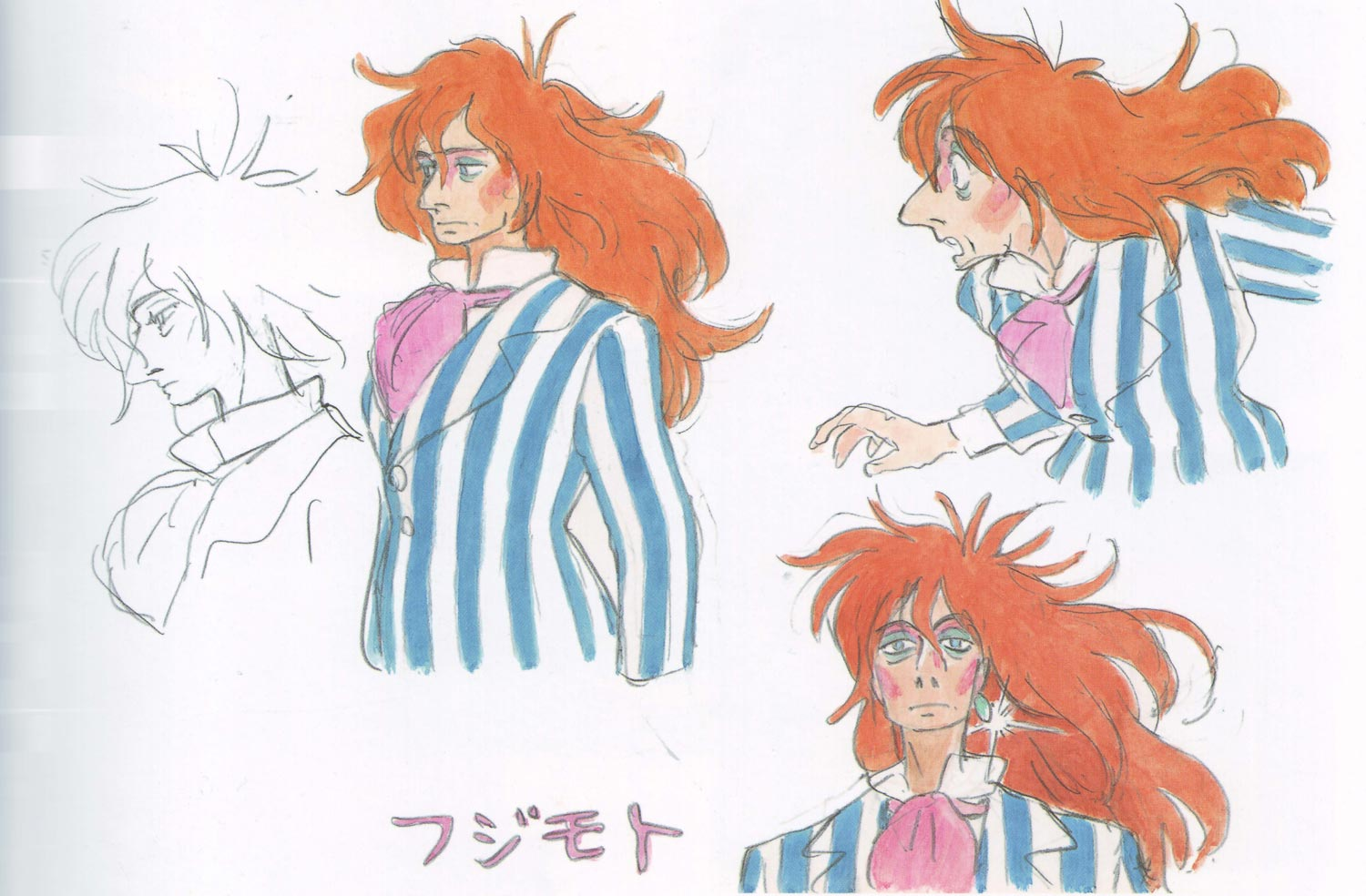 The Art Of Character Design Pdf : Living lines library 崖の上のポニョ ponyo character