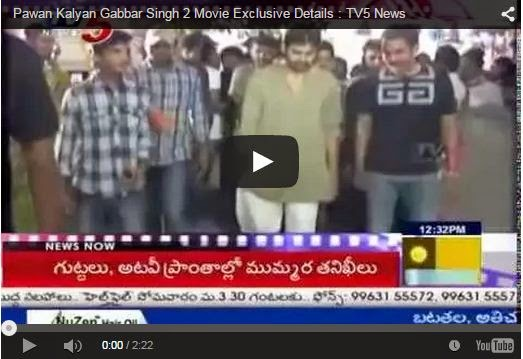 Pawan Kalyan Gabbar Singh 2 Movie Exclusive Details