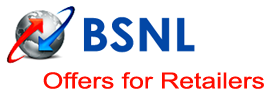 BSNL Free Voice Calls SMS