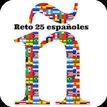Retos 2017