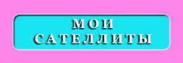 Просмотр