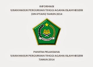 Pendaftaran Mahasiswa Baru (SPMB) PTAIN Tahun 2014