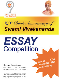 New zealand essay competition