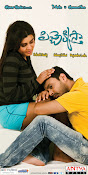 Pichekkistha movie hot wallpapers-thumbnail-5