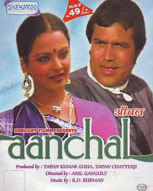 Aanchal 1980 Hindi Movie Watch Online
