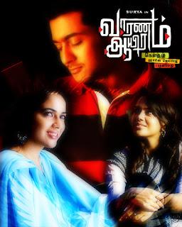 Vaaranam Aayiram Movie Songs Calller Tune Code For All Subscribers