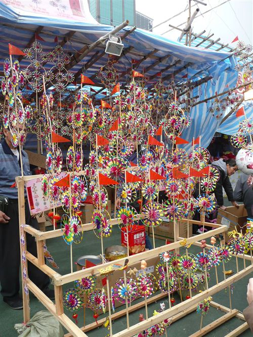 Cheap Chinese New Year Decorations For Sale In UK