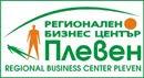 Регионален бизнес център Плевен