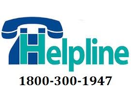 uidai helpline number
