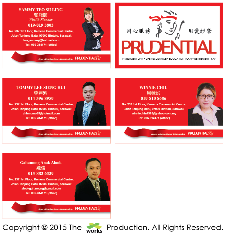prudential, investment link, life assurance, education plan, retirement plan