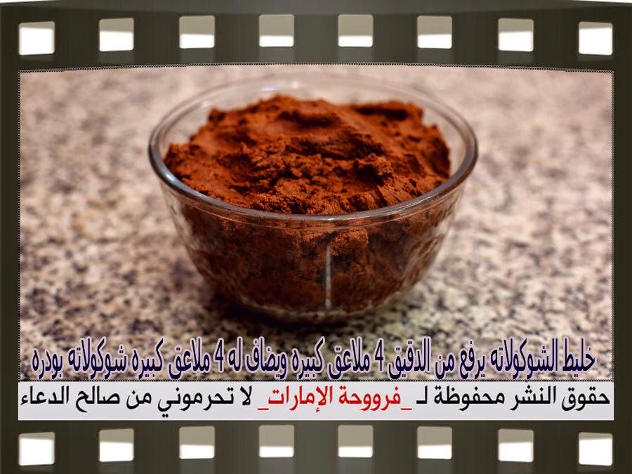 http://1.bp.blogspot.com/-aDzATs5PmdU/VCraCBI-jqI/AAAAAAAAAUo/ySA-Y9FBHWM/s1600/11.jpg