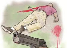 Asesinan sargento mayor EN en Katanga, luego de atracar a su padre y quitarle 43 pesos