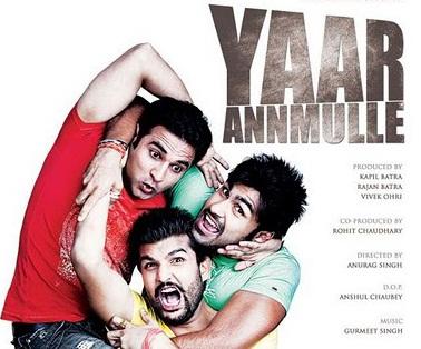 Yaar Anumlle (2011) DVDSCR
