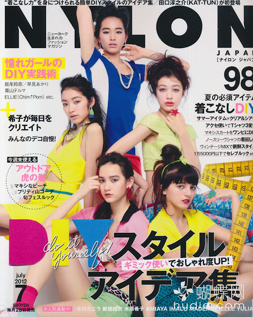 Nylon July 2012 Japanese magazine scans