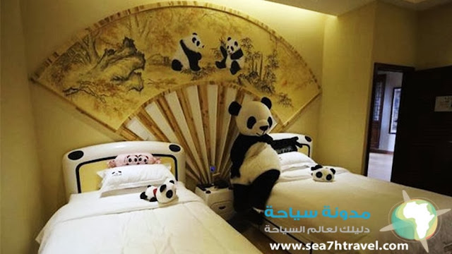 فندق باندا في الصين