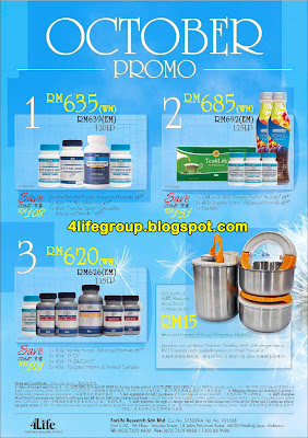 October 2012 Promo Packages