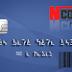 Código NCode Project/SCode TV A CABO(NET)/SATÉLITE, abre HD