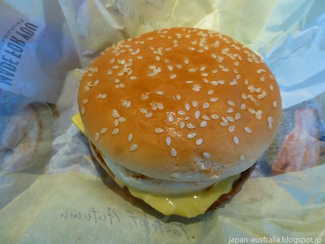 Hokkaido Cheese Tsukimi Burger Unwrapped