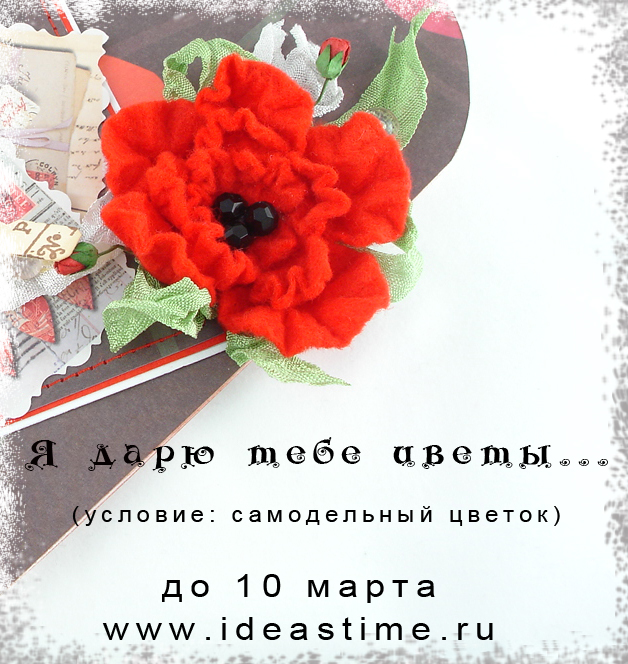 Поздравления когда даришь цветок 822