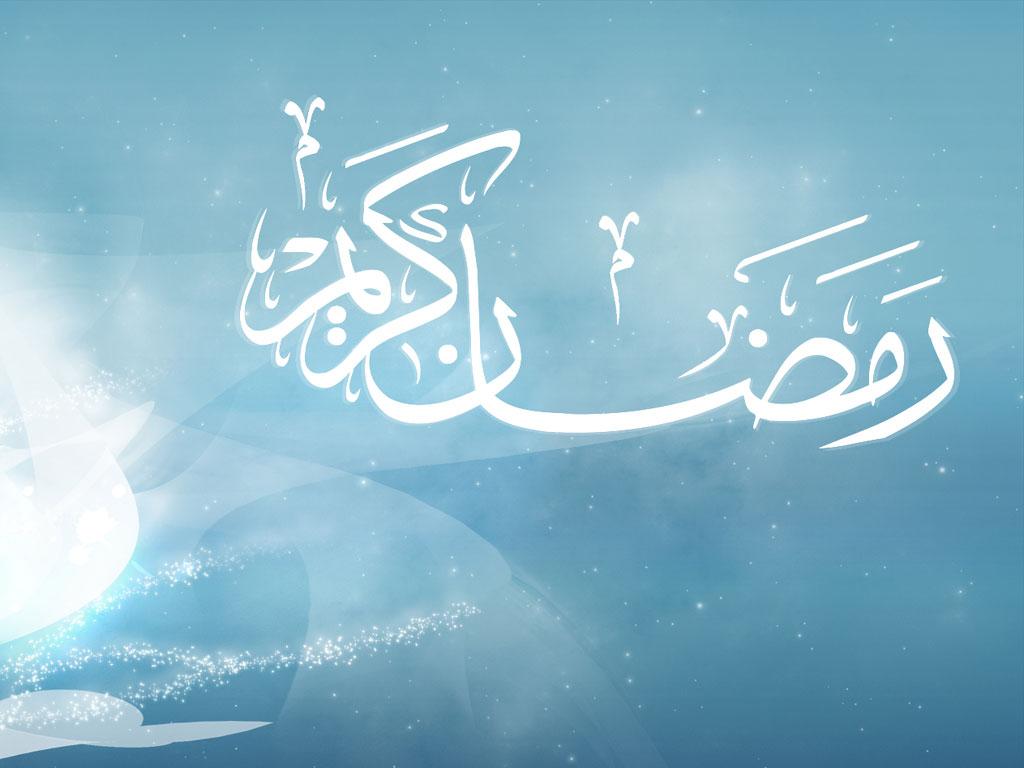 Kareem Ramadan 2015