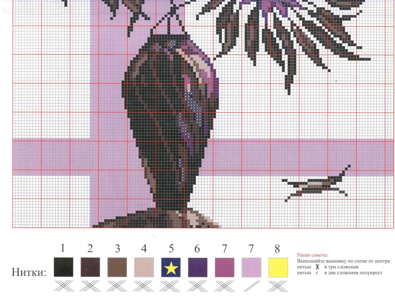 «Овен» товары для рукоделия и шитья 20
