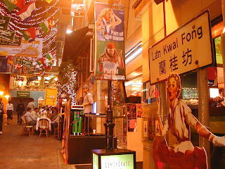 Hong Kong - Nightlife at Lan Kwai Fong