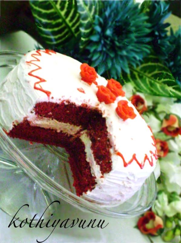 Waldorf Astoria Red Cake History
