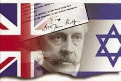 الشخصيات التي صنعت إسرائيل