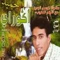Abdelkader Kouzaa MP3
