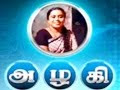 Azhagi 03 06 2013 – Sun Tv Serial
